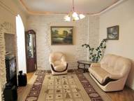 Сдается посуточно 2-комнатная квартира в Киеве. 0 м кв. Прорезная 4