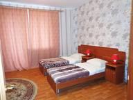 Сдается посуточно 2-комнатная квартира в Магнитогорске. 56 м кв. проспект Ленина, 137