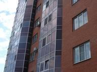 Сдается посуточно 2-комнатная квартира в Ессентуках. 80 м кв. Советская 18а