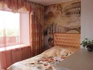 Сдается посуточно 1-комнатная квартира в Абакане. 37 м кв. Щетинкина, 65
