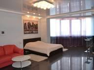 Сдается посуточно 1-комнатная квартира в Челябинске. 57 м кв. ул. Курчатова,  д 5в