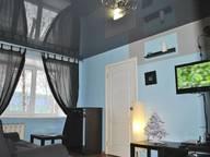 Сдается посуточно 2-комнатная квартира в Екатеринбурге. 47 м кв. ул. Мамина-Сибиряка, 2