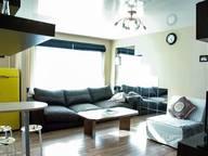 Сдается посуточно 2-комнатная квартира в Екатеринбурге. 45 м кв. ул. Шарташская, 14