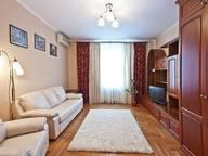 Сдается посуточно 2-комнатная квартира в Минске. 0 м кв. Козлова, 2