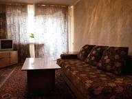Сдается посуточно 2-комнатная квартира в Тюмени. 50 м кв. ул. Харьковская, 71а
