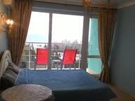 Сдается посуточно 1-комнатная квартира в Алуште. 22 м кв. Перекопская, 4в