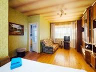 Сдается посуточно 1-комнатная квартира в Минске. 40 м кв. Городской Вал 9