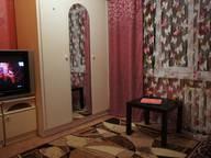Сдается посуточно 1-комнатная квартира в Новороссийске. 29 м кв. ул. Куникова, 50а