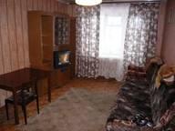 Сдается посуточно 2-комнатная квартира в Кинешме. 48 м кв. ул. Гагарина, 5