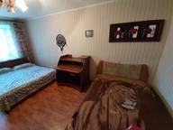 Сдается посуточно 1-комнатная квартира в Томске. 33 м кв. ул Карташова 52