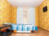 Сдается посуточно 3-комнатная квартира в Хабаровске. 65 м кв. Запарина 104