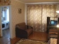 Сдается посуточно 1-комнатная квартира в Тюмени. 37 м кв. Немцова 50