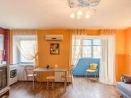 Сдается посуточно 1-комнатная квартира в Харькове. 0 м кв. пр. Ленина 39