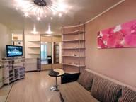 Сдается посуточно 1-комнатная квартира в Харькове. 0 м кв. Отакара Яроша 61
