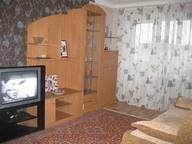 Сдается посуточно 1-комнатная квартира в Харькове. 0 м кв. ул. Гоголя 2а