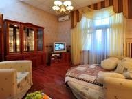 Сдается посуточно 2-комнатная квартира в Харькове. 0 м кв. ул. Данилевского 16