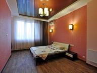 Сдается посуточно 2-комнатная квартира в Харькове. 0 м кв. ул. Клочковская 258