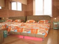 Сдается посуточно 2-комнатная квартира в Харькове. 0 м кв. ул. Отакара Яроша 17