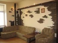 Сдается посуточно 2-комнатная квартира в Харькове. 0 м кв. пл. Розы Люксембург 2