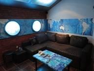 Сдается посуточно 2-комнатная квартира в Харькове. 0 м кв. ул. Каразина 4