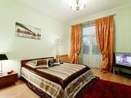 Сдается посуточно 2-комнатная квартира в Минске. 0 м кв. Ленина 2