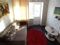 Сдается посуточно 1-комнатная квартира в Великом Новгороде. 32 м кв. Стратилатовская ул., 12