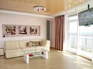 Сдается посуточно 1-комнатная квартира в Днепре. 56 м кв. ул.Глинки, 2