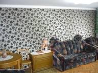 Сдается посуточно 2-комнатная квартира в Кисловодске. 45 м кв. ул. Кирова, 76