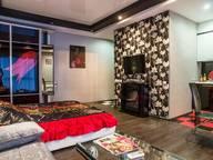 Сдается посуточно 1-комнатная квартира в Харькове. 0 м кв. пр Ленина 19 А
