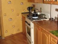 Сдается посуточно 2-комнатная квартира в Балаклаве. 55 м кв. Коммунаров 4/138