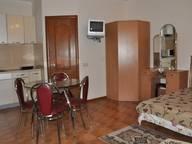 Сдается посуточно 1-комнатная квартира в Евпатории. 20 м кв. ул. Революции 33