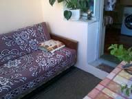 Сдается посуточно 1-комнатная квартира в Евпатории. 42 м кв. Перкопская 4