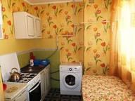 Сдается посуточно 1-комнатная квартира в Евпатории. 35 м кв. ул Ленина 52