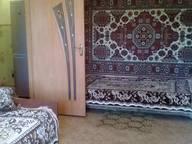 Сдается посуточно 1-комнатная квартира в Евпатории. 20 м кв. НЕКРАСОВА