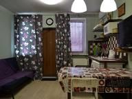 Сдается посуточно 1-комнатная квартира в Евпатории. 26 м кв. Токарева 61