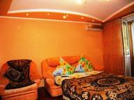 Сдается посуточно 2-комнатная квартира в Евпатории. 56 м кв. пр Ленина 56