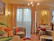 Сдается посуточно 3-комнатная квартира в Феодосии. 60 м кв. ул. Крымская 7