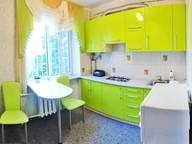 Сдается посуточно 1-комнатная квартира в Феодосии. 40 м кв. пер. Танкистов 3