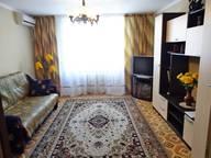 Сдается посуточно 2-комнатная квартира в Феодосии. 55 м кв. ул. Федько 1