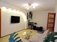 Сдается посуточно 2-комнатная квартира в Феодосии. 45 м кв. ул. Куйбышева 6