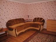 Сдается посуточно 2-комнатная квартира в Феодосии. 56 м кв. Федько 1
