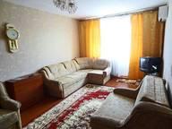Сдается посуточно 1-комнатная квартира в Феодосии. 43 м кв. Старшинова 4