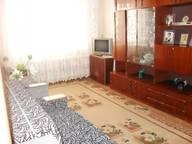 Сдается посуточно 2-комнатная квартира в Феодосии. 18 м кв. Бульвар Старшинова, 25