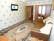 Сдается посуточно 1-комнатная квартира в Феодосии. 35 м кв. бул. Старшинова 8а