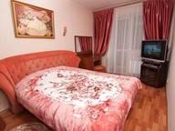 Сдается посуточно 2-комнатная квартира в Феодосии. 67 м кв. Русская, 38