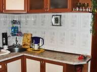 Сдается посуточно 2-комнатная квартира в Феодосии. 50 м кв. ул. Чкалова 82