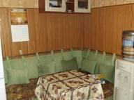 Сдается посуточно 2-комнатная квартира в Феодосии. 50 м кв. чкалова,96,а