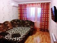 Сдается посуточно 2-комнатная квартира в Керчи. 50 м кв. Орджоникидзе 90