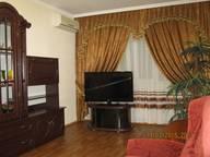 Сдается посуточно 2-комнатная квартира в Керчи. 42 м кв. Орджоникидзе 117