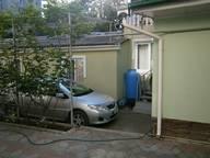 Сдается посуточно 1-комнатная квартира в Алуште. 25 м кв. ул. Краснофлотская